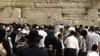 Israelgraficokotelsucot