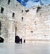 Muro_occidental_del_templo_de_jerusalem