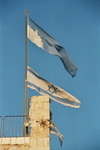 Simbolos_de_israel